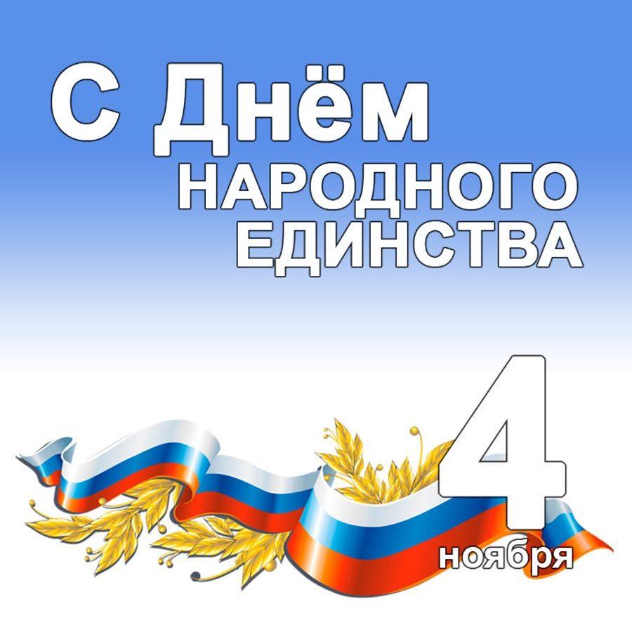 График работы amkodor.ru 4.11.2019